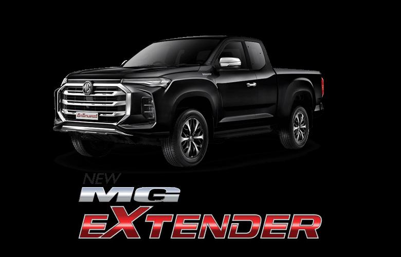https://www.mgcars.com/NEW MG EXTENDER GC