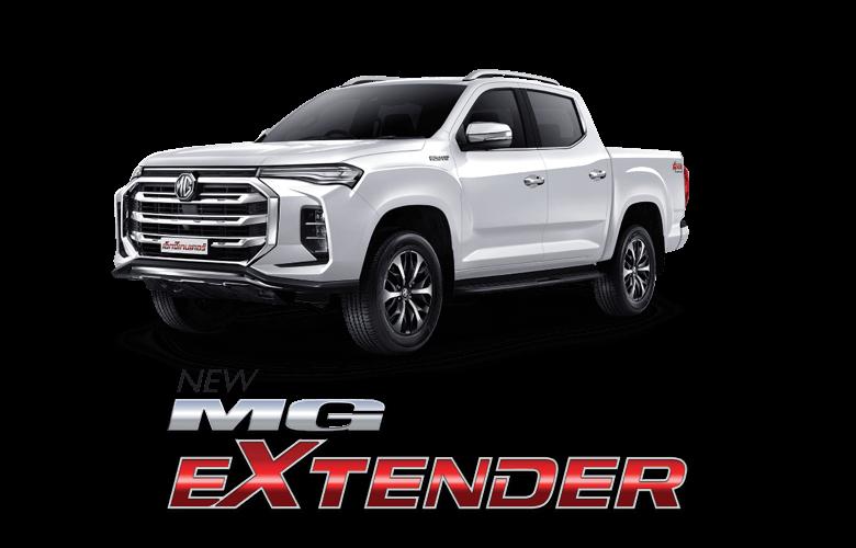 https://www.mgcars.com/NEW MG EXTENDER DC