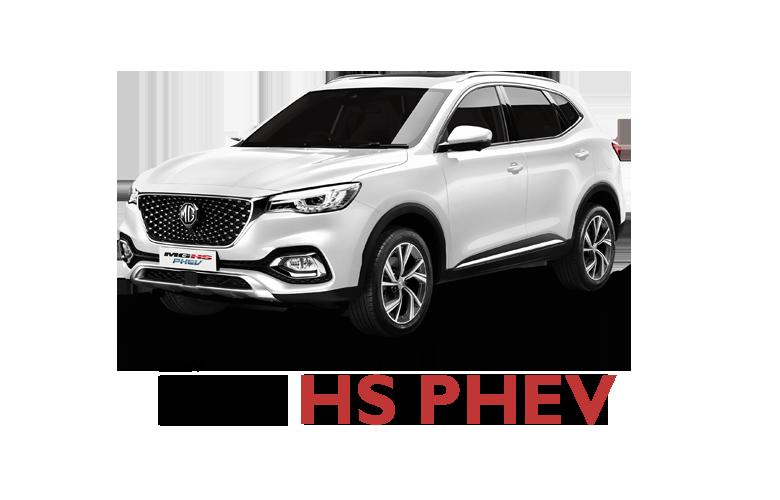 https://www.mgcars.com/นิว เอ็มจี เฮชเอส พีเฮชอีวี
