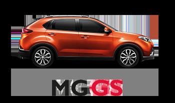 https://www.mgcars.com/MG GS